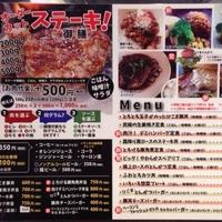 ひこま豚食堂&精肉店 Boodeliの写真