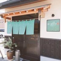 壱製パン所の写真