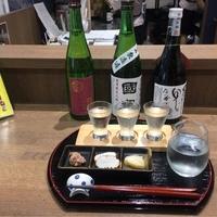 鷦鷯屋 シャミネ松江店の写真