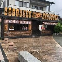 炉端・郷土料理 魚いち 分店の写真