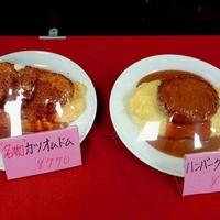 キリンケラーヤマト 東梅田店の写真