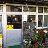 須崎食料品店の写真