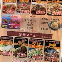 うまかもん市場博多武蔵吉野ヶ里店の写真