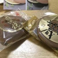 巌流本舗 彦島店の写真