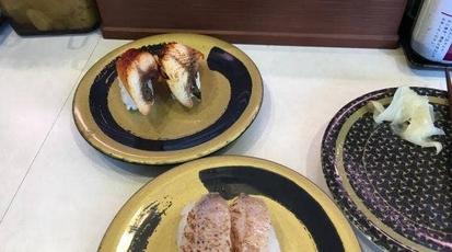 洲本 寿司 は ま