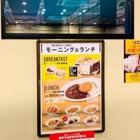 快活CLUB 函館昭和店の写真