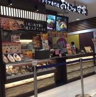 おむらいす亭 長崎ゆめタウン夢彩都店の写真