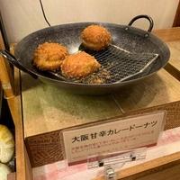 阪急ベーカリー フォレオ博多店の写真