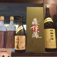 元祖尾道 老舗焼肉 大関の写真