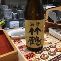 麺・丼・カレー・酒ダイニング 蔵まつ バスマチフードホールの写真