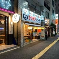 串屋横丁 木場駅前店の写真