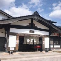 むすび むさし どんぐり村 豊平店の写真