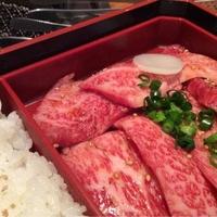 京都牛焼肉 すみれ家 千歳烏山店の写真