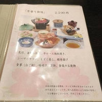 日本料理 千代の写真