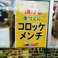 JA直売所 肉の駅 ららん藤岡店の写真