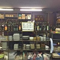 井出商店の写真