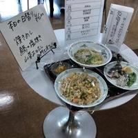 名門大洋フェリーターミナルレストランの写真