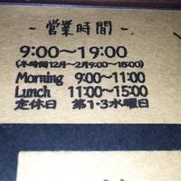つぐみカフェの写真