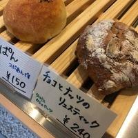 bakery ZOUの写真
