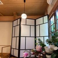 日光田母沢御用邸 茶寮の写真