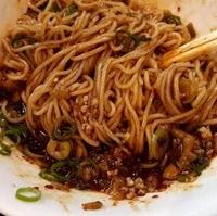 赤麺 梵天丸 アルパーク前店の写真