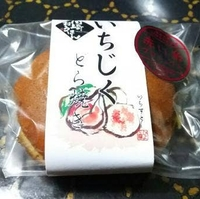小野玉川堂の写真