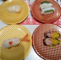 魚べい 八尾光町店の写真