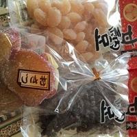 山中製菓の写真
