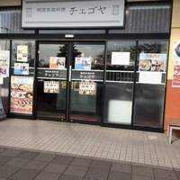 ベーカリー 神戸屋 蓮田SA(下り)の写真