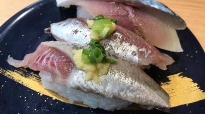 麻生田 寿司 虎