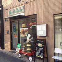 Reg-On Dinerの写真