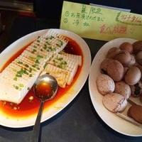 香港苑 東陽町店の写真
