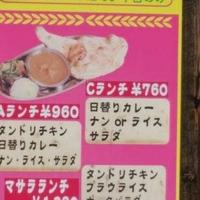マサラ 松茂店の写真