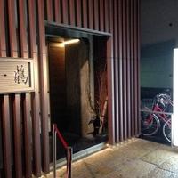 一鶴 高松店の写真