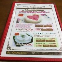 Cafe Princess いがらしゆみこ美術館の写真