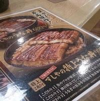 くら寿司 二又瀬店の写真