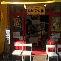 Cafeスコーレの写真