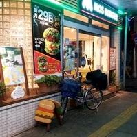 モスバーガー 蕨西口店の写真