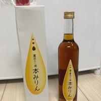 田中酒造 本店の写真