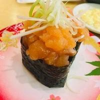 海座 長浜店の写真