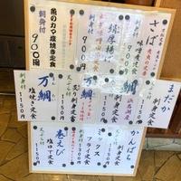 和食処 万松(ばんしょう)の写真