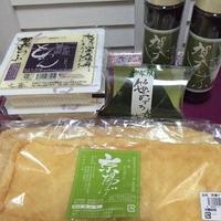 賀茂とうふ近喜  木屋町店の写真