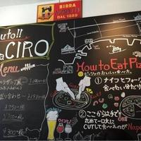 ピッツェリア チーロ 桜新町店の写真