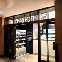 GREEN BROTHERS 青山一丁目店の写真
