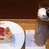 イタリアントマト CafeJr. 町田東急ツインズ店の写真