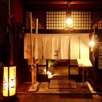 和菜蔵 椿屋の写真