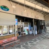 道の駅 羽鳥湖高原の写真
