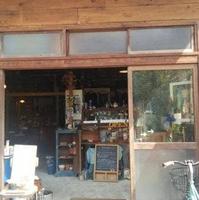 ふくや珈琲店の写真