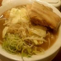 フジヤマ55 東岡崎駅前店の写真