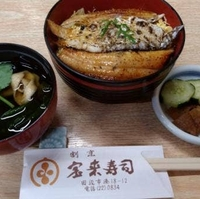 宝来寿司の写真